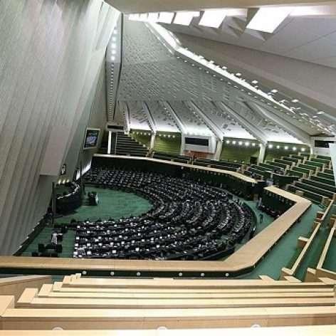 طرح مجلس برای تعیین ضوابط جدید استخدام در آموزش و پرورش