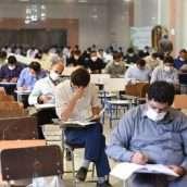 جزئیات برگزاری اولین آزمون استخدامی ۱۴۰۰ 4