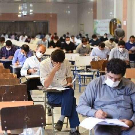 جزئیات برگزاری اولین آزمون استخدامی ۱۴۰۰ 2