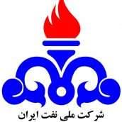 آغاز ثبت نام استخدام شرکت نفت در سال 98 3