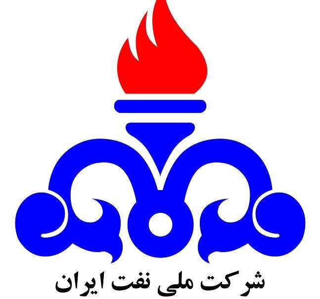 آغاز ثبت نام استخدام شرکت نفت در سال 98